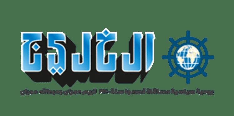 Al Khaleej - طلب متنام على جواز سفر ثان بين المقيمين في دول الخليج