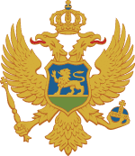 Crest of Montenegro - Savory and Partners