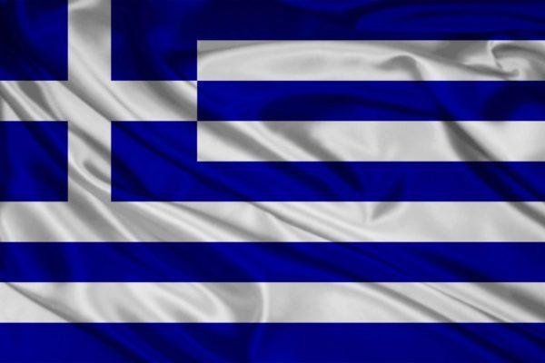 Flag of Greece - Savory & Partners - Dubai, UAE