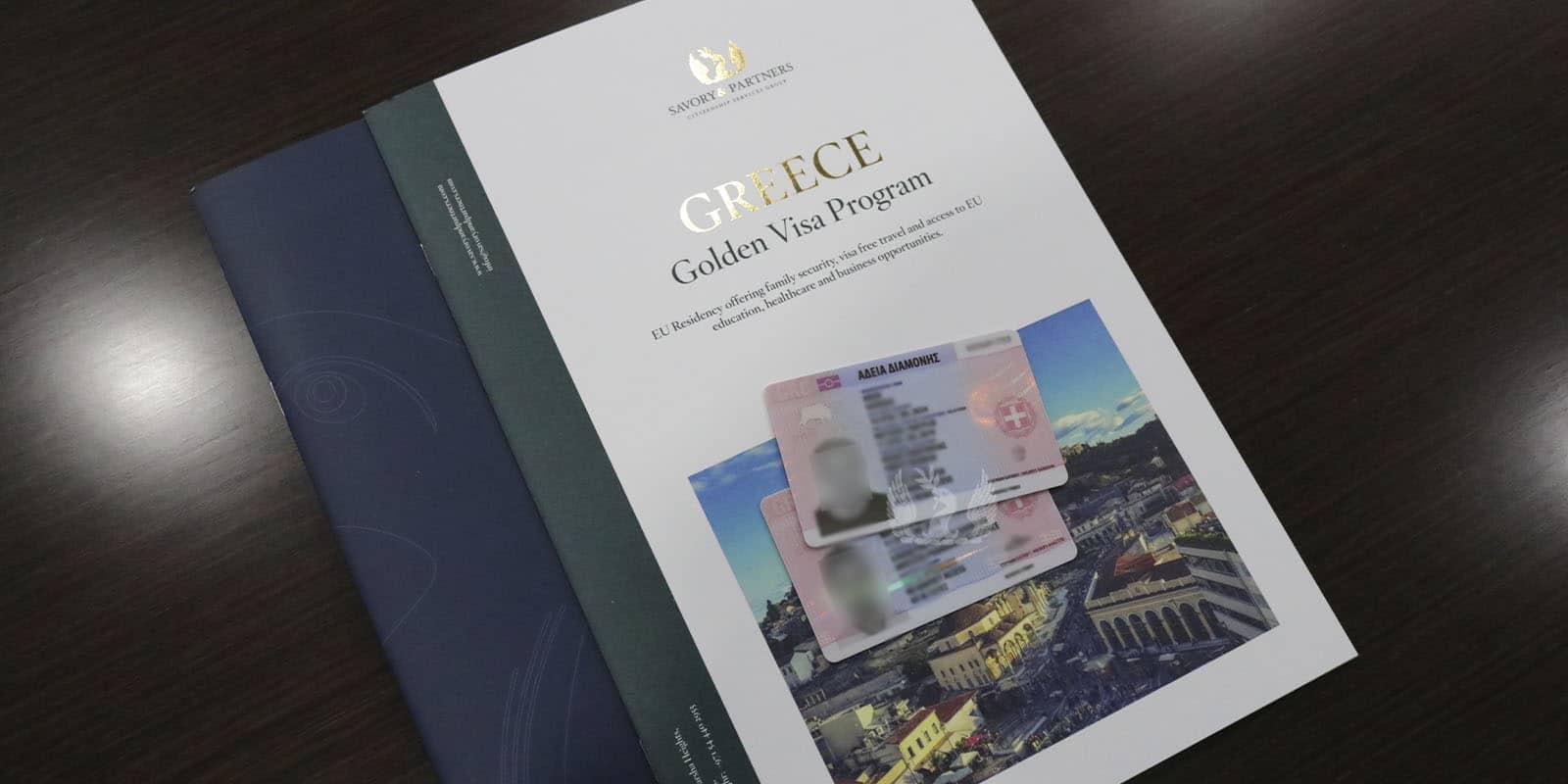 Greece Golden Visa - Savory & Partners, Dubai - UAE