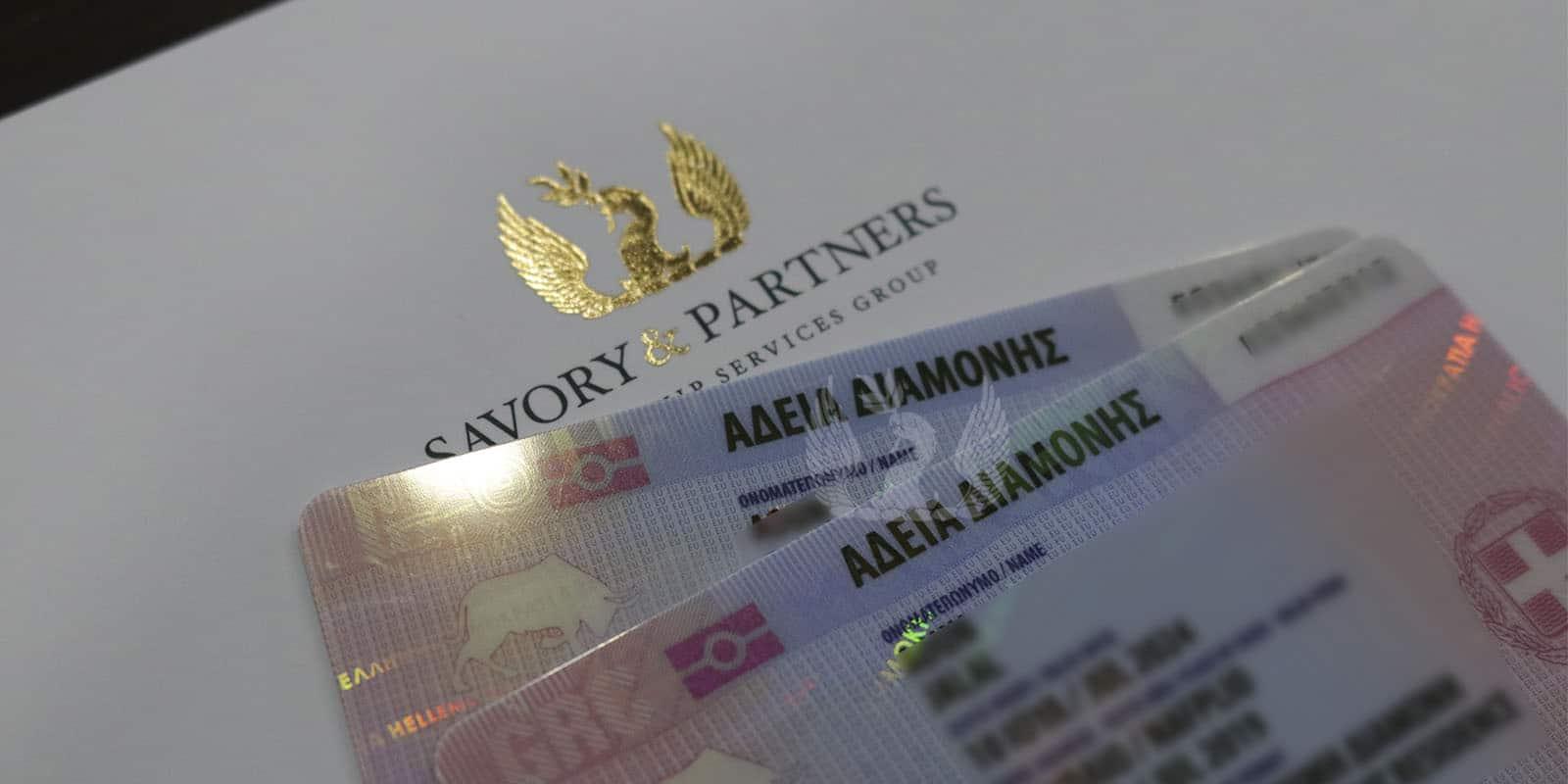 Greece Residence Permit - Savory & Partners, Dubai - UAE