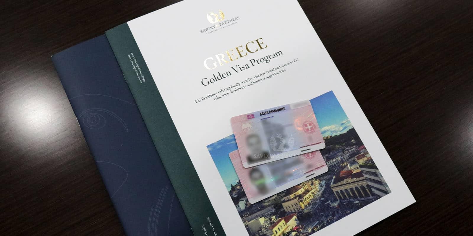 Greece Golden Visa - Savory & Partners