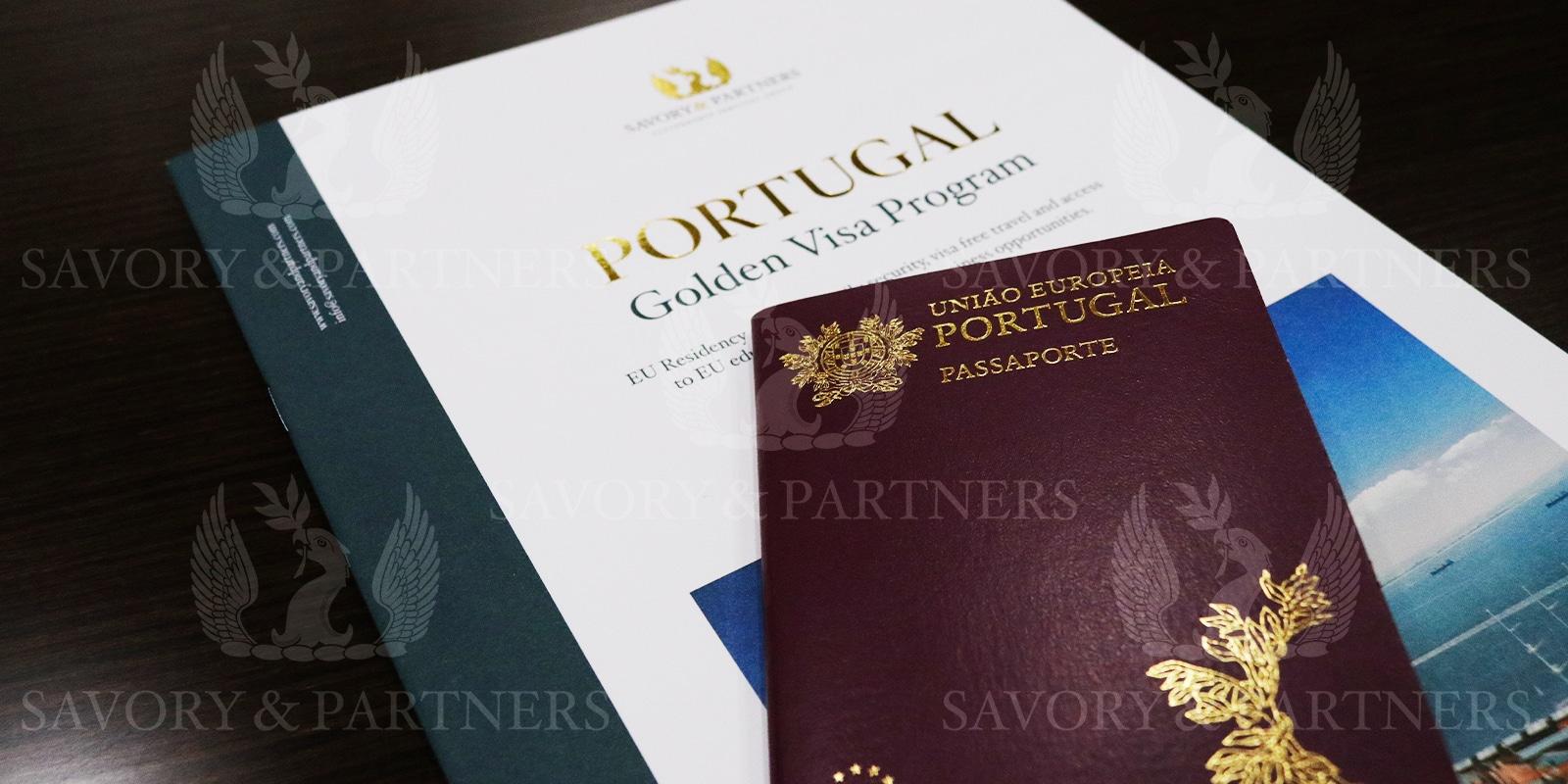 Portugal Golden Visa Program and passport through investment